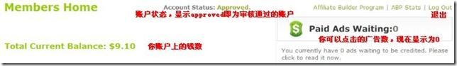 国外稳定收款项目 Hits4pay注册操作教程