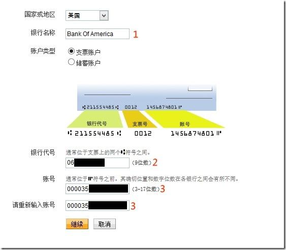 设置PayPal账户绑定Payoneer万事达预付卡以及提现方法