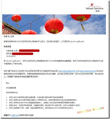 点众RMB50LPK