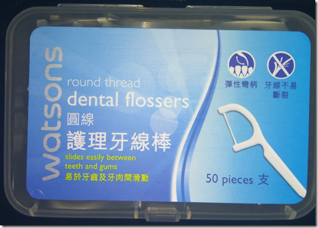 护理牙线棒