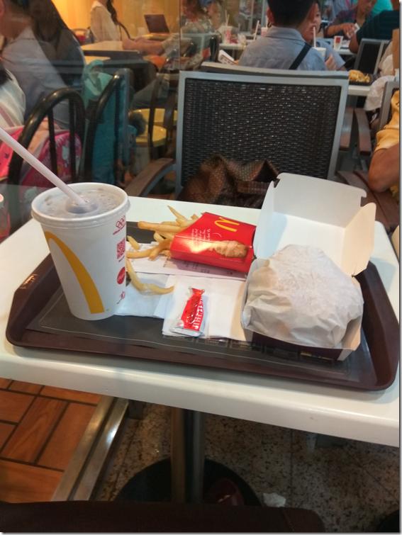 香港麦当劳