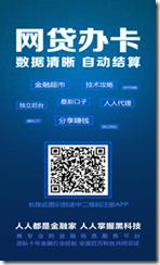 华语邀请海报180