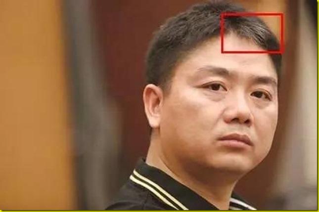 刘强东一夜白头