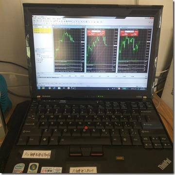 今天自己在家动手升级小黑笔记本 IBM Thinkpad X200S 笔记本,从外到内,美观漂亮,黑科技IBM风格,自带指纹识别功能!
