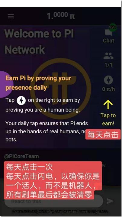 Pi币中文注册教程,美国斯坦福大学博士团队开发的区块链大众化项目,用手机免费挖矿,产量人数有限,你值得参与拥有!