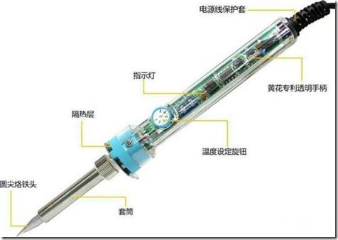 常见电子知识解析 - 外热式、内热式电烙铁有什么区别? 内热式电烙铁和外热式电烙铁选择,电烙铁工具使用注意事项