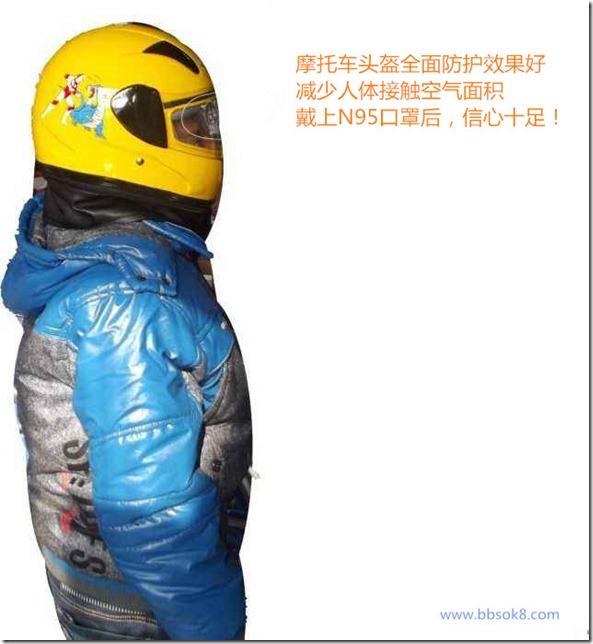 普通中国人生活工作中如何进行有效新型肺炎病毒防护工具措施 ,提高病毒安全防护等级之5点注意事项