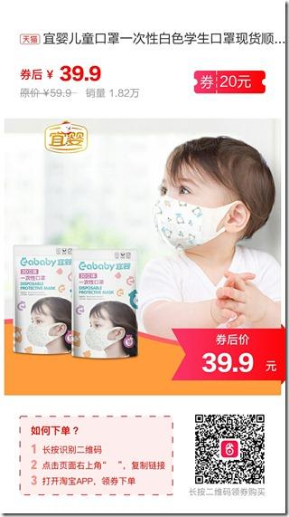 预防新型肺炎病毒 家庭日常备用中药和中药预防疫病推荐方